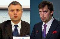Коломойський назвав фаворитами на посаду прем'єра Вітренка і Гончарука