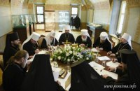 Життя після Томосу: перше засідання Синоду ПЦУ