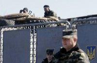 В Бахчисарае похитили командира украинской воинской части