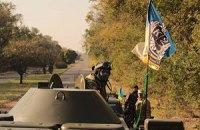 """Боец """"Киев-2"""" подорвался на мине в Луганской области"""