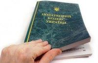Український бізнес VS корупція та економічний популізм влади