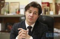 В Україні вирішили створити Держслужбу етнополітики та свободи совісті