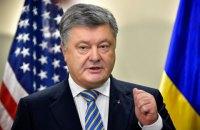 Порошенко заявив про повну підтримку посла США Йованович