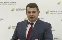 Збір підписів за позачергове засідання щодо Ситника закінчився повним провалом, - нардеп Осадчук