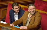 Бригинец и Белоцерковец приняли присягу народных депутатов