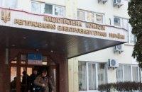 Порошенко подписал закон о временных членах НКРЭКУ