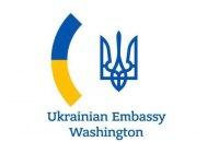 Посольство Украины в США назвало дату возобновления приема граждан