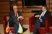 Україна готова до другого раунду Женевських переговорів, - МЗС