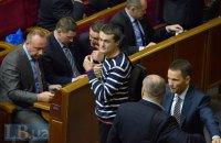 НАБУ не борется с коррупцией, а наказывает за нее, - Игорь Луценко