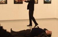 В Сети появилась запись последних минут жизни российского посла и его убийцы