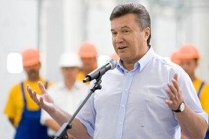 """Янукович впечатлен """"навороченым"""" в Сочи"""