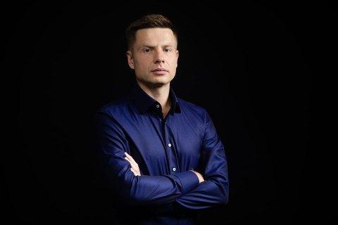 Гончаренко розповів, за чий рахунок літав у Давос