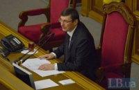 Голову Антикорупційного бюро можуть призначити вже у квітні