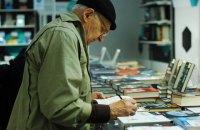 10 итогов BookForum во Львове