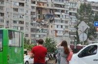 Під завалами зруйнованого вибухом будинку в Києві загиблих більше немає, - ДСНС