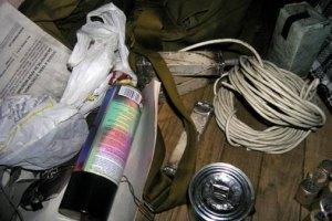 СБУ запобігла незаконному вивезенню вибухівки із зони АТО
