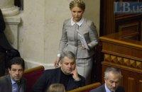 Справи проти Тимошенко не мали під собою підстав, - Голомша
