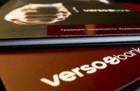 У ЄЦБ пройшли слухання щодо перевірки законності відкликання ліцензії в естонського Versobank