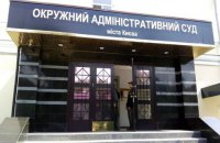 Окружной админсуд отложил дело об отмене нового правописания на сентябрь