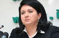 Супрун назначили руководителем Госагентства по инвестициям и инновациям