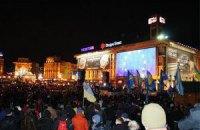 На Майдане будут транслировать футбол
