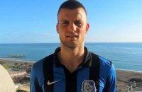 """Безгрішний """"Чорноморець"""" підписав контракт із сербським захисником"""