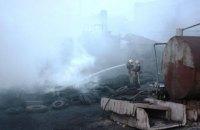 В Запорожье горели шины на заводе по переработке резины