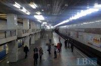 КГГА поставила крест на троещинской ветке метро