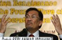 У Малайзії лідера опозиції засудили за содомію