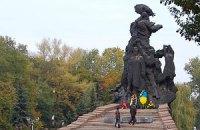 Совесть Киева