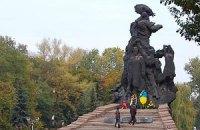 Янукович почтит память жертв Бабьего Яра