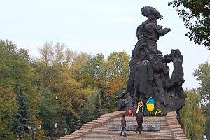 Янукович вшанує пам'ять жертв Бабиного Яру