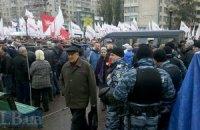 Под ЦИКом собрались сторонники Объединенной оппозиции (ДОБАВЛЕНЫ ФОТО и ВИДЕО)