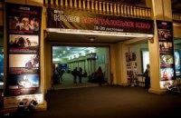 Фильм о принцессе Диане открыл 13-й фестиваль британского кино