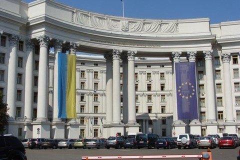 МИД Украины потребовал немедленной отмены приговора для Гриба