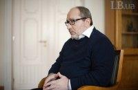Влада Харкова передумала заважати проведенню Маршу рівності