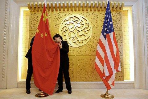 """Китай звинуватив США у створенні """"тупикової ситуації"""" в двосторонніх відносинах"""