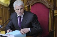 Литвин сорвал встречу Тимошенко с предпринимателями