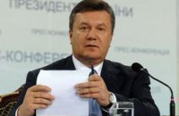 Янукович трудоустроил всех бывших министров