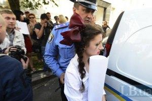 На з'їзді Партії регіонів затримали чотирьох осіб