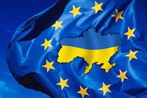 Чрезвычайное положение в Украине может привести к санкциям со стороны ЕС