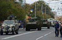 В Мариуполе состоялся парад военной техники