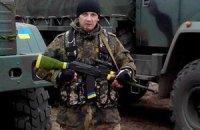 На Донбасі в четвер загинув один військовий