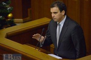 Абромавичус отчитался об украинских санкциях против России
