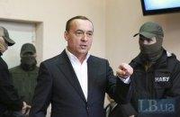 Суд перенес избрание меры пресечения для Мартыненко и Переломы на субботу