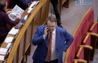 Антикоррупционное бюро закрыло дело о незаконном обогащении Геращенко