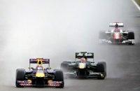 """""""Гран-прі Великобританії"""": повний розклад"""