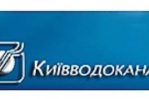 Киевводоканал намерен судиться с Киевэнерго