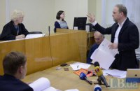 Власенко заявляет о болезни судьи по делу ЕЭСУ