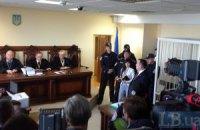 Судья Волкова, освободившая Садовника, уже нарушала присягу